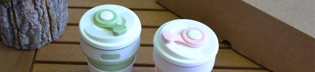 tazas ecológicas y reutilizables